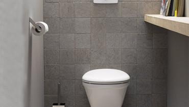exemple de wc suspendu