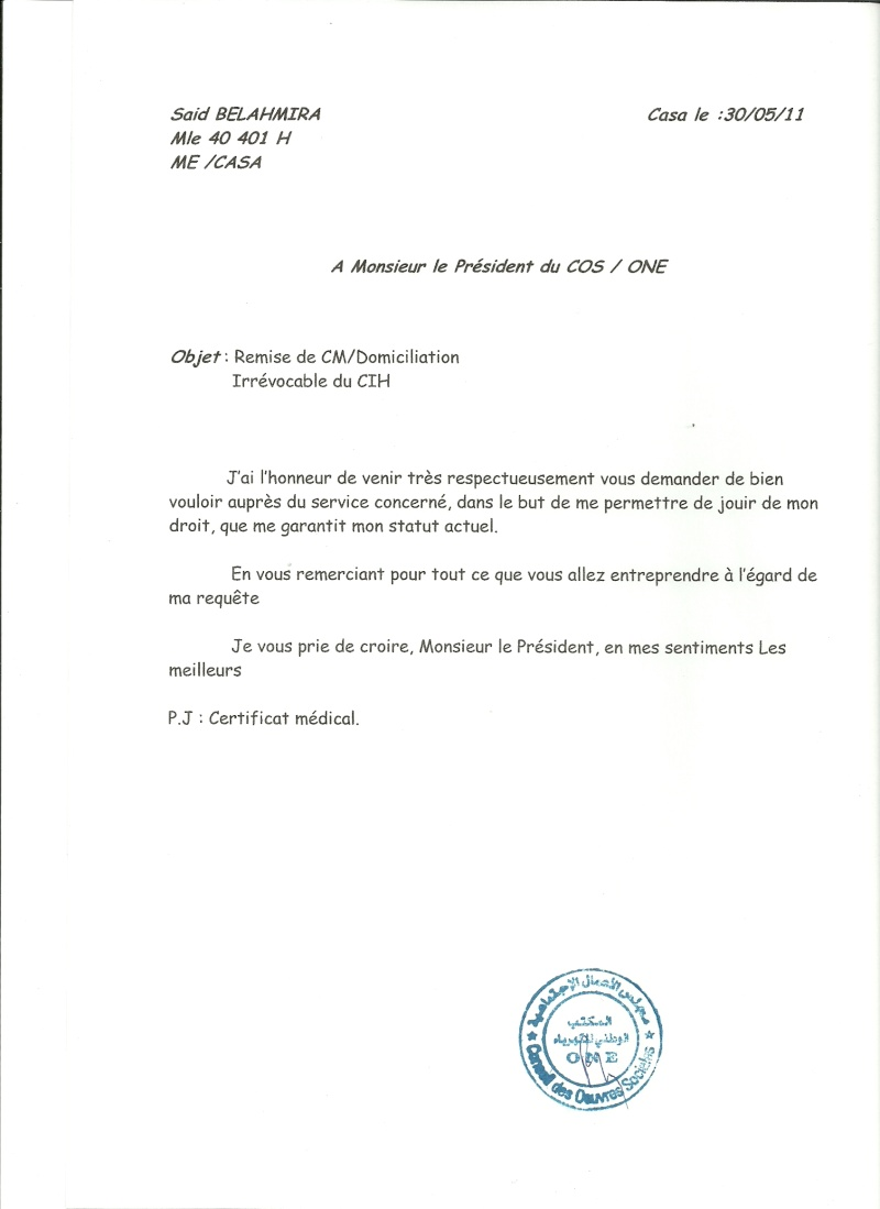 Exemple de certificat medical pour absence au travail for Modele certificat de ramonage gratuit