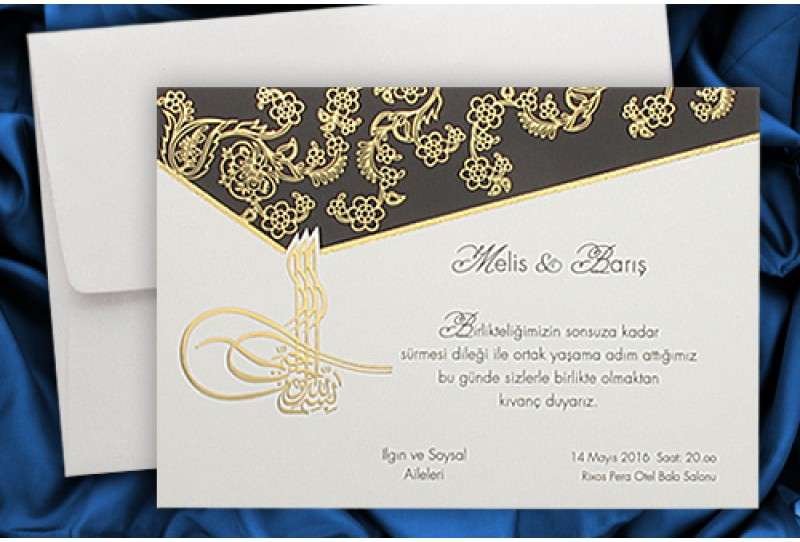 exemple d invitation de mariage en arabe. Black Bedroom Furniture Sets. Home Design Ideas
