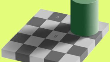 exemple de illusion optique